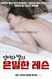 Secret Lessons for Mother and Daughter 2020 Korean Hot Movie