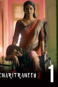 Charitraheen Season 2 (2020) Bengali Web Series