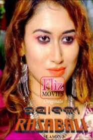 RASABALI Part 05 Added (2020) Fliz Movis Web Series Season 3