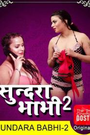 Sundra Bhabhi 2 (2020) CinemaDosti Originals Hindi Short Film