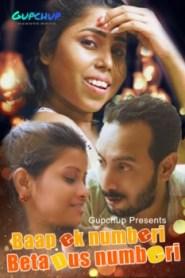 Baap Ek Numberi Beta Daas Numberi GupChup Originals Hindi Short Film