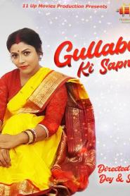 Gulabbo Ki Sapna Part 03 Added 2020 S01 Hindi 11UPMovies Web Series