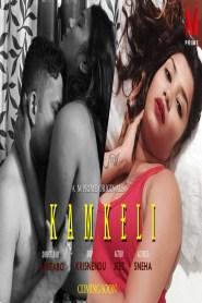KAMKELI (2020) MPrime Originals Hot Short Film