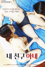 My Friends Wife (2020) Korean Movie