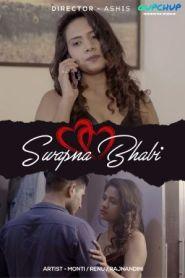 Swapna Bhabi (2020) GUPCHUP Web Series Season 01