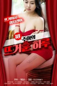 Joa's Hot Day (2020) Korean Movie
