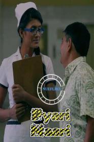 Pyaari Naari (2020) Nuefliks Movies Originals Hindi Short Flim