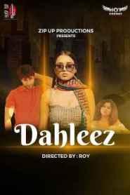 Dableez (2020) Hotshot Originals Hindi Short Flim