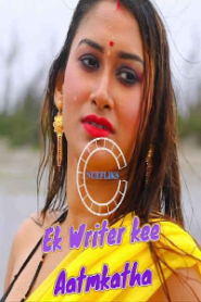 Ek Writer Kee Aatmkatha (2020) Nuefliks Originals Hindi Short Films