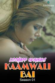 Kaamwali Bai Licchi App Original Hindi Web Series