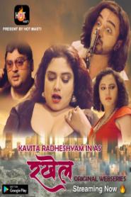 Rakhail (2020) Hotmasti Originals Hindi Web Series Season 01
