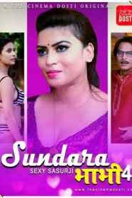 Sundra Bhabhi 4 (2020) The Cinema Dosti Originals Hindi Short Flim