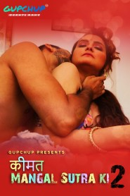 Kimat Mangal Sutra Ki 2020 S01E02 Hindi Gupchup Web Series