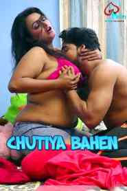 Chutiya Baher (2021) LoveMovies Hindi Short Flim