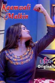 Kaamwali Malkin (2020) Uflix Hindi Web Series Season 01