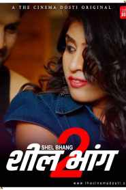 SHILBHANG 2 (2021) The Cinema Dosti Originals Hindi Short Flim