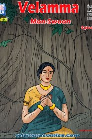 VELAMMA EPISODE 108 ENGLISH – MON-SWOON
