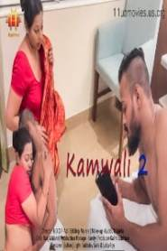Kamwali 2 (2020) 11Up Movies Originals Hindi Short Flim