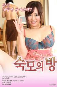 Temptation Of Summer Vacation (2021) Korean Movie