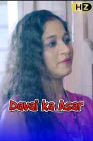 Davai ka Asar Part 2 Hootzy Channel Originals Hindi Web Series Season 01