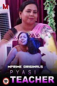 Pyasi Teacher 2021 Bengali MPrime Originals Short Film