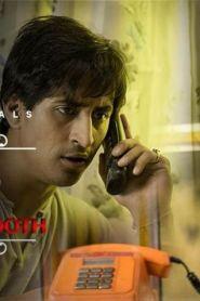 Charmsukh – Telephone Booth [ULLU] Web Series