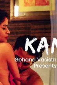 Kamini GV Studios Originals Short Film
