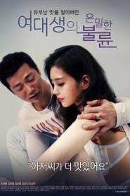 A Secret Affair Of A Female College Student 2021 Korean Movie