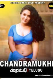 Chandramukhi (2021) Cinema Dosti Gold Originals Hot Telugu Movie