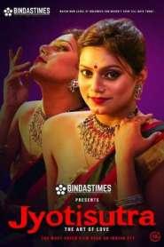 JyotiSutra 2021 BindasTimes Originals Hindi Short Film