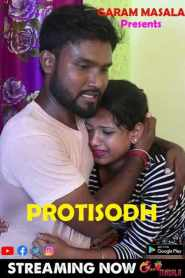 Protisodh (2021) Garam Masala Originals Hot Short Film