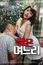 Young daughter-in-law (uncut) 2021 Korean Movie 720p