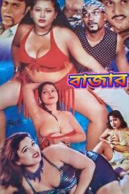 Bazar 2021 Bangla Full Hot Movie 720p HDRip 700MB Download