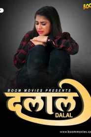 Dalal 2021 Boom Movies Originals Hindi Short Film