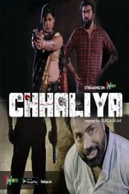 Chhaliya (2021) HokYo Originals Hindi Hot Short Film