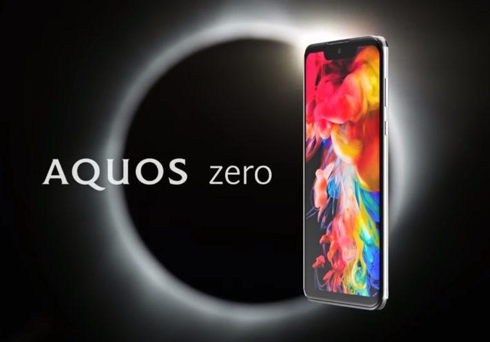 El Aquos Zero con pantalla OLED 2K aparece en Taiwán