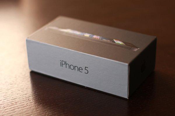 iphone 5 libre