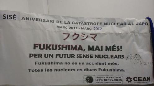 fuku3