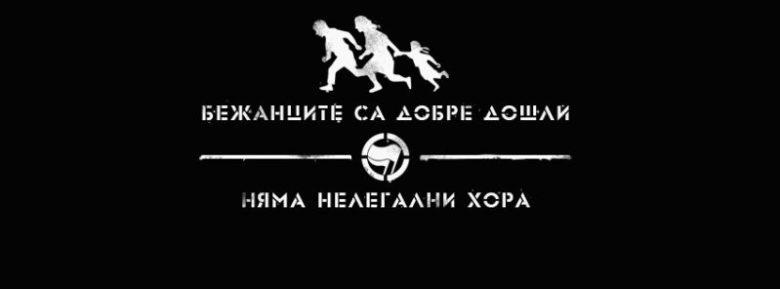 bulgaria-3