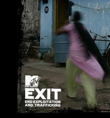 mtv-exit.jpg