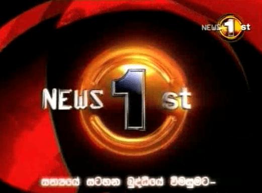 Sirasa's branding of 24/7 news