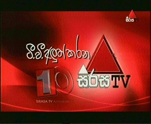 Sri Lanka's most popular channel and ratings-leader
