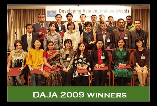 DAJA 2009 winners