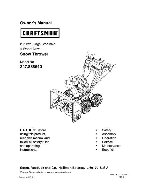 HOW TO REPLACE The Auger Belt on Newer Craftsman, MTD, Cub