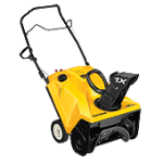 2018 Cub Cadet Snow Blower Review – What's New – Which One Is Best For You? 4
