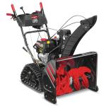 6 Best Residential Track Snow Blowers For 2018-2019 29
