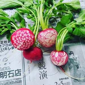 mukimono-japon-legumes-sculptes-26
