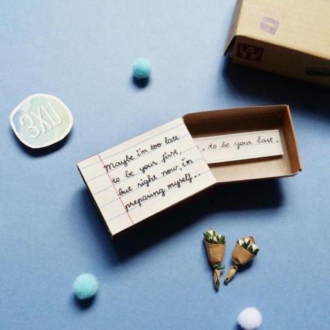 matchboxe-messages-14
