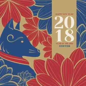 Nouvel an chinois 2018 : L'année du Chien de Terre