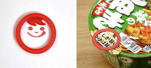 company-logos-functional-design-taku-omura-fb19